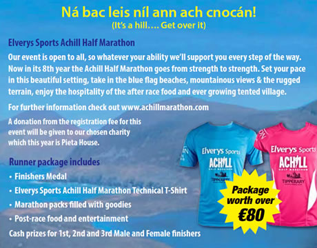Section from poster for 2013 Elverys Sports Achill Half Marathon